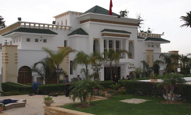 وزارة الداخلية تنفي اتخاذها عقوبات تأديبية في حق بعض رجال السلطة