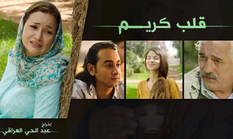 """""""قلب كريم"""" شريط تلفزي يرصد المعاناة اليومية لأم تلاحق شابة تحمل قلب ابنها"""