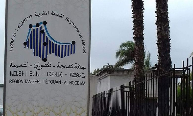 الداخلية تعلن شغور منصب رئيس جهة طنجة تطوان الحسيمة وتفتح باب الترشيحات