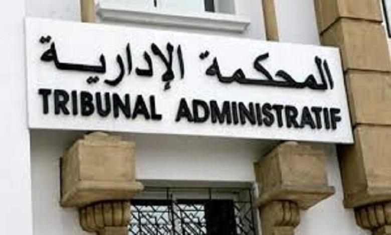 المحكمة الإدارية بالرباط تقضي بإعادة انتخاب رئيس جماعة المحمدية