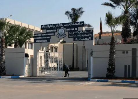 """كلية الحقوق بالمحمدية تحتضن """"أي دور للسياسات المالية والضريبية في النموذج التنموي الجديد"""""""