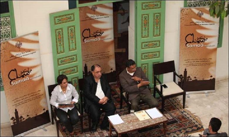 4 أيام من الموسيقى الأندلسية والسماع الصوفي والغرناطي في سماع مراكش