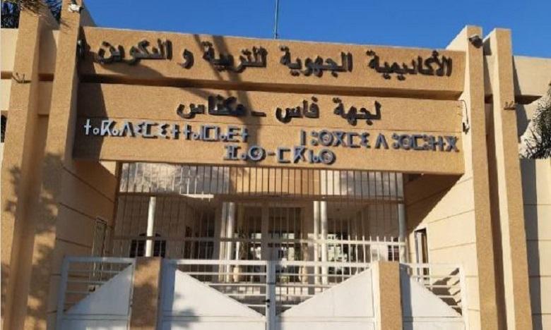 20 ألف مترشحة ومترشح اجتازوا الاختبارات الكتابية لأطر أكاديمية جهة فاس مكناس