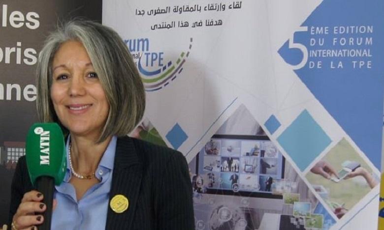فعاليات النسخة الخامسة للمنتدى الدولي للمقاولات الصغرى تناقش التربية المالية والتسويق الإلكتروني