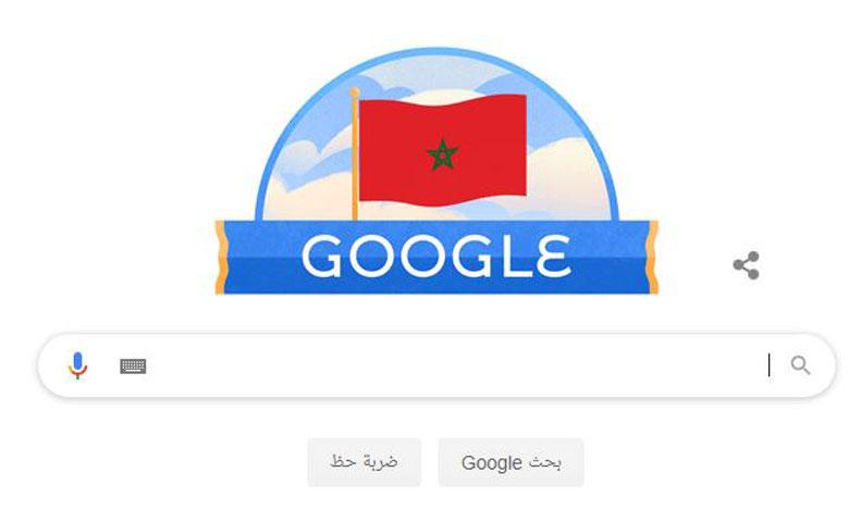 """محرك البحث """"غوغل"""" يحتفل بالذكرى الـ 64 لاستقلال المغرب"""