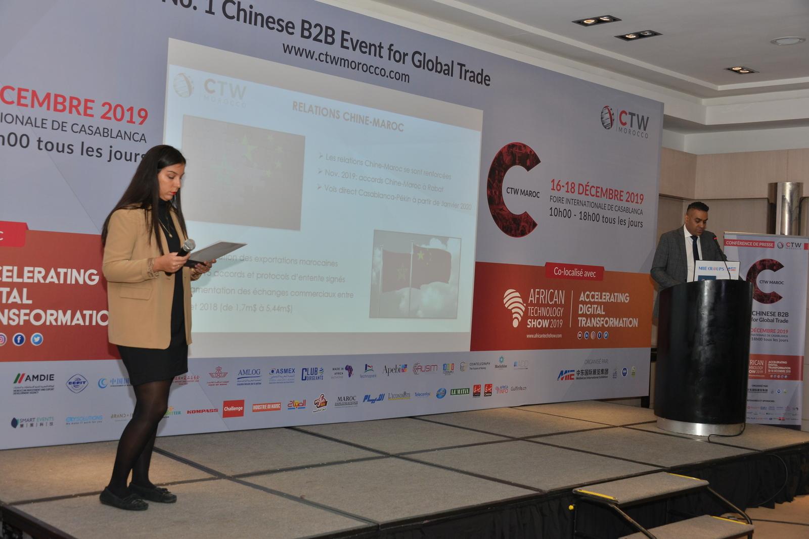 تنظيم النسخة الثالثة من المعرض التجاري الصيني بالمغرب...أكبر منصة شمولية للمبادلات التجارية