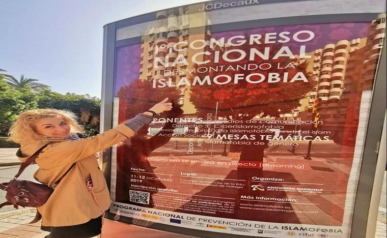 المؤتمر الوطني الأول لمحاربة الإسلاموفوبيا للجمعية المغربية لإدماج المهاجرين بمالقا