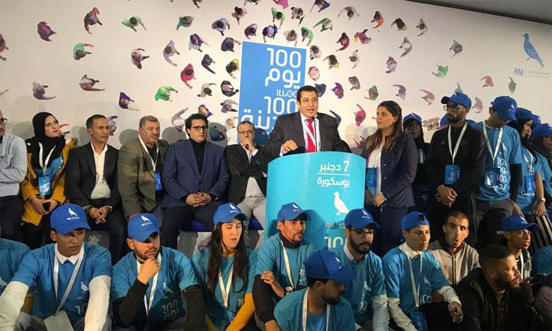 حزب الحمامة يحط الرحال بمدينة بوسكورة