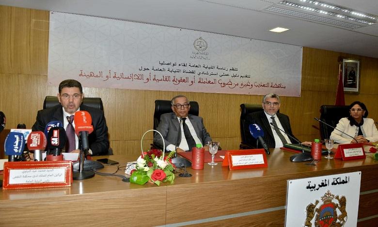 """عبد النباوي """"التعذيب ليس مجرد جريمة عادية"""" ..تقديم دليل استرشادي من 146 صفحة لمناهضة التعذيب"""