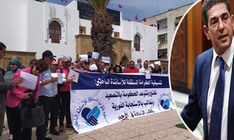 الأستاذة الباحثون يقررون تنظيم وقفة احتجاجية وخوض إضراب وطني في فبراير المقبل