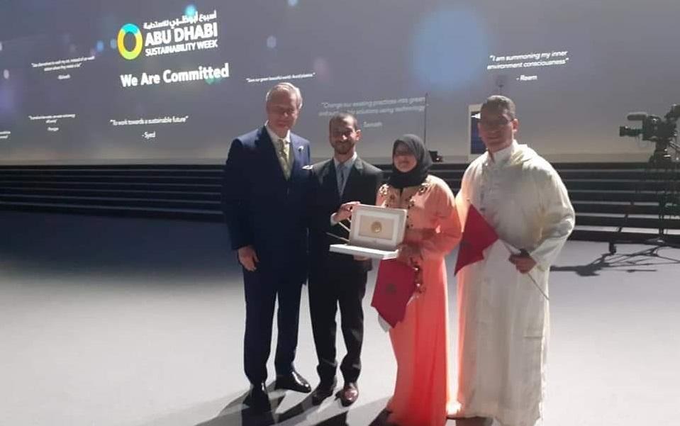 ثانوية  الأمل الإعدادية بإقليم الرحامنة تتوج بجائزة زايد لطاقة المستقبل برسم سنة 2019