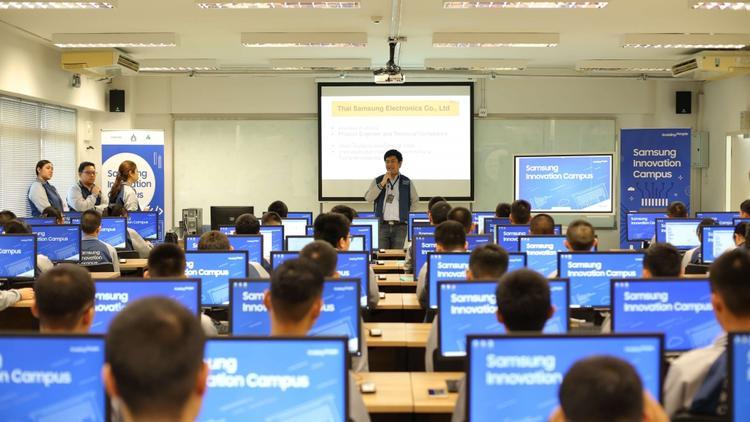 """سامسونغ المغرب تطلق برنامجها الخاص """"مركز سامسونغ للابتكار"""" وتعزز التزامها لفائدة التعليم بالمغرب"""
