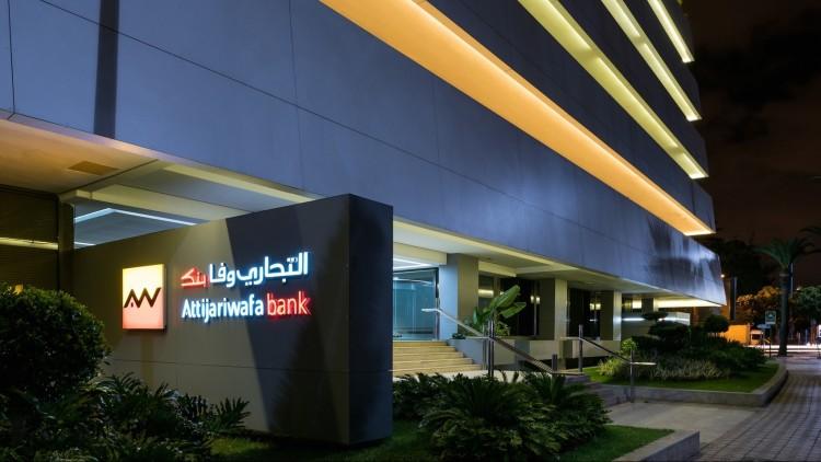 التجاري وفا بنك يحصل على اعتماد ثان لنشاطه الخاص بالسندات