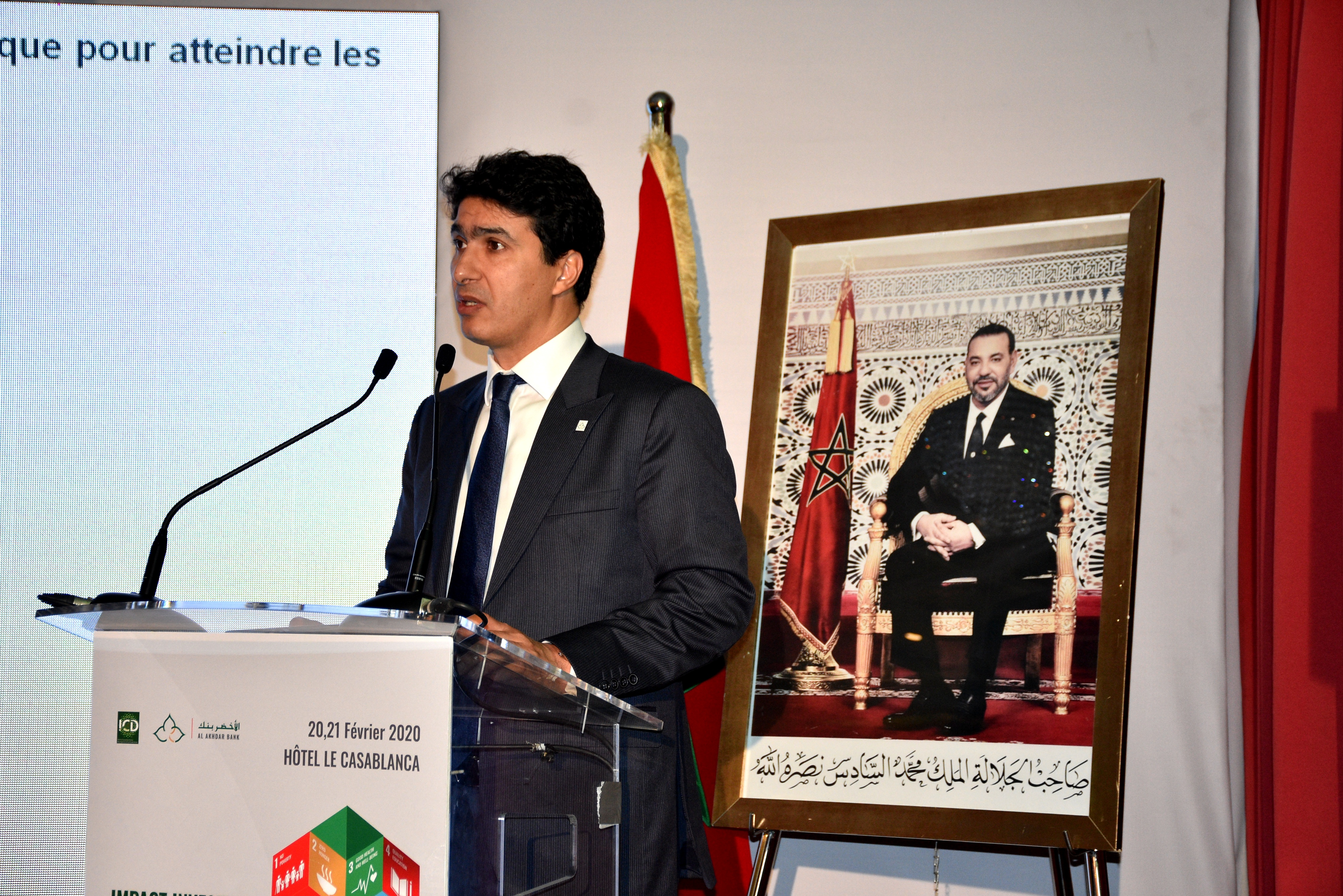 لقاء من تنظيم المؤسسة الإسلامية لتنمية القطاع الخاص والأخضر بنك يناقش تأثير التمويل التشاركي على أهداف التنمية المستدامة