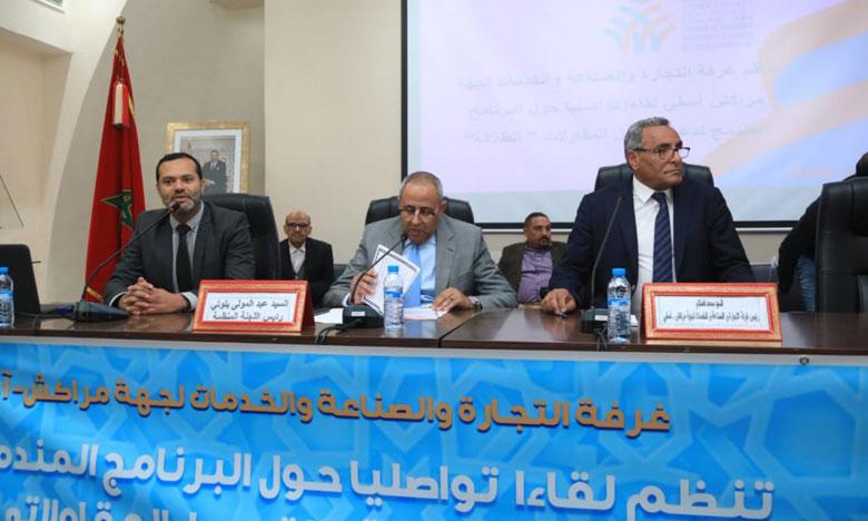 """مسؤولوالابناك يستعرضون بمراكش أجرأة برنامج """"انطلاقة"""" لتمويل ومواكبة المقاولات بالمغرب"""