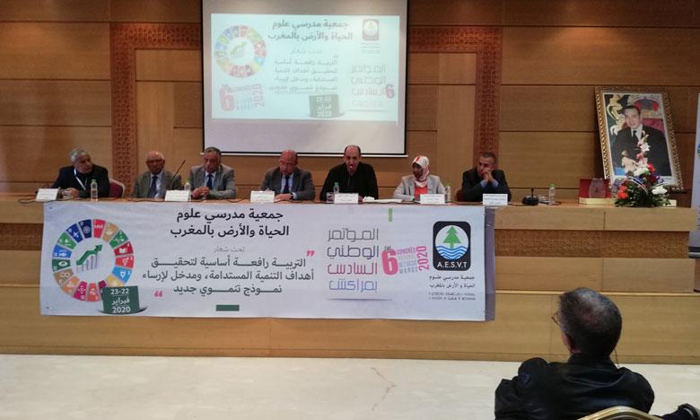 المؤتمر الوطني السادس لجمعية مدرسي علوم الحياة والأرض بالمغرب يتدارس بمراكش التربية كرافعة أساسية لتحقيق أهداف التنمية المستدامة