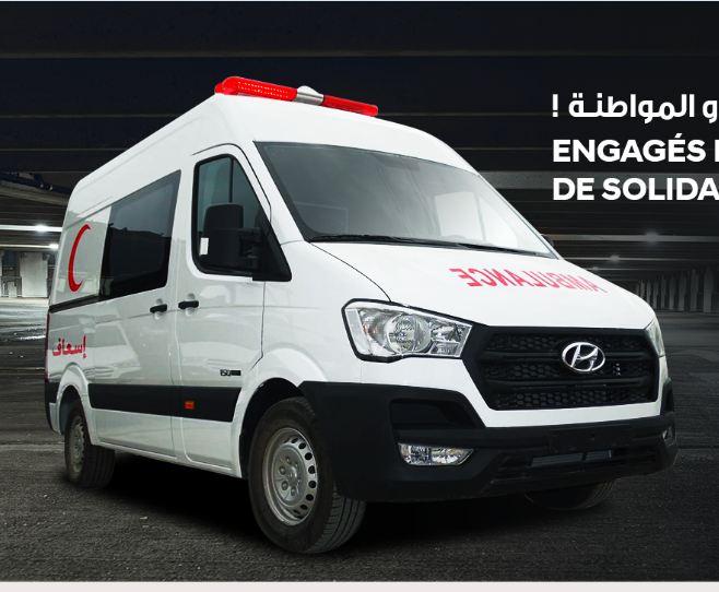 Engines تتبرع ب25 سيارة إسعاف هيونداي لمواجهة كوفيد-19
