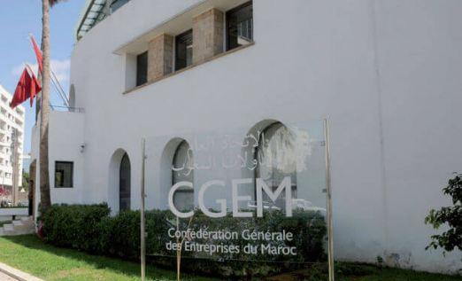 كوفيد 19: الاتحاد العام لمقاولات المغرب يطلق منصة إلكترونية مخصصة