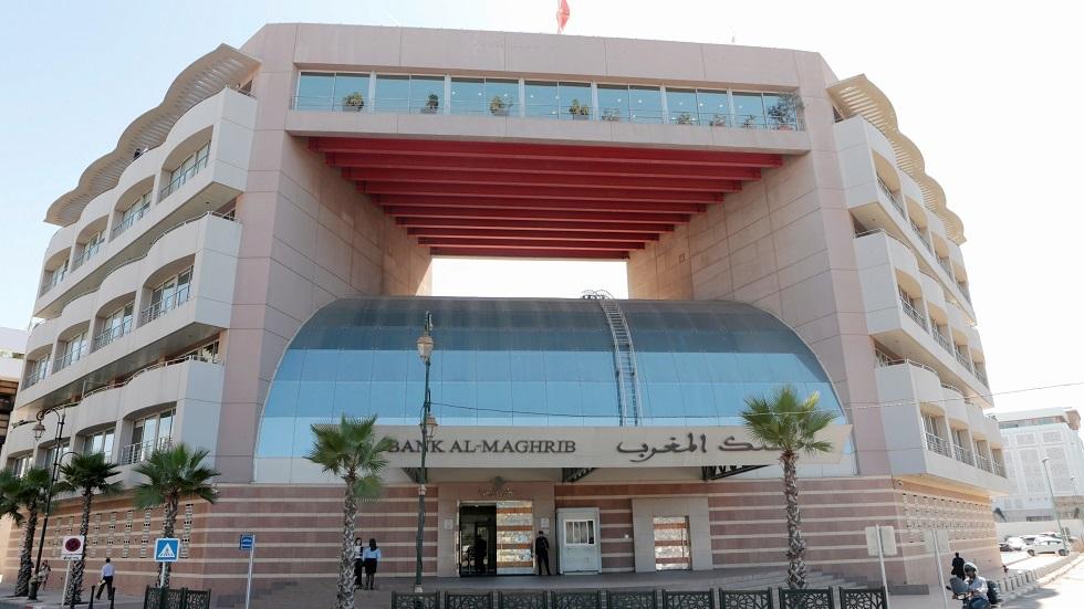 بنك المغرب يتخذ إجراءات في مجال السياسة النقدية وعلى الصعيد الاحترازي