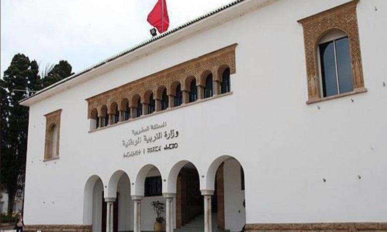 وزارة التربية تقرر تأجيل العطلة الربيعية لجميع الأسلاك الدراسية مع مواصلة التعليم والتكوين عن بعد