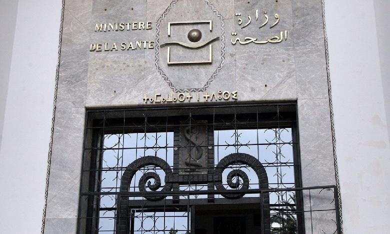 كوفيد 19: وزارة الصحة تنفي وفاة طبيب ثالث بمراكش وتدعو إلى عدم الانسياق وراء الشائعات