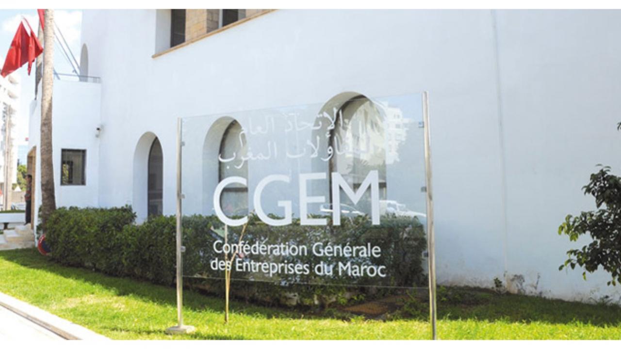 الاتحاد العام لمقاولات المغرب ومؤسسة التمويل الدولية يوحدان جهودهما