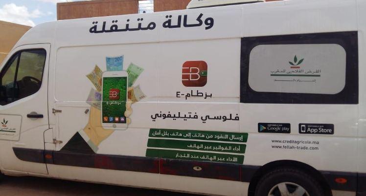 القرض الفلاحي للمغرب يسخر وكالاته المتنقلة من أجل توزيع مساعدات الدولة