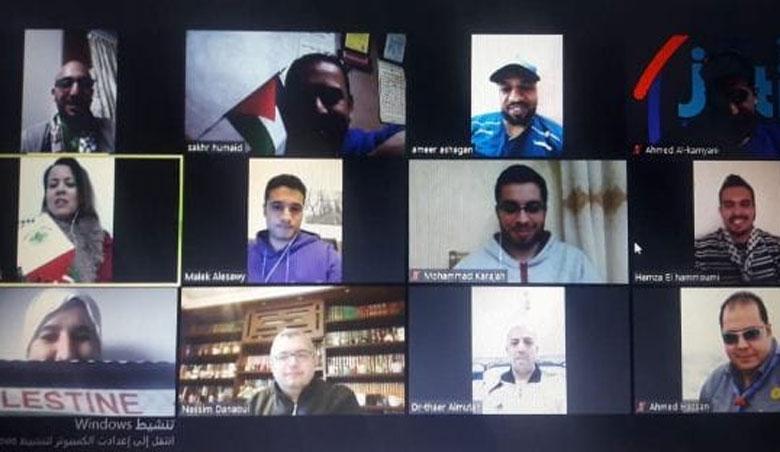 ندوة كشفية عربية افتراضية بمناسبة الاحتفاء بساعة الأرض