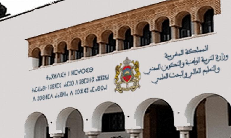 وزارة التربية الوطنية تطلق برنامجا للبحث العلمي والتكنولوجي يتعلق بجائحة كورونا