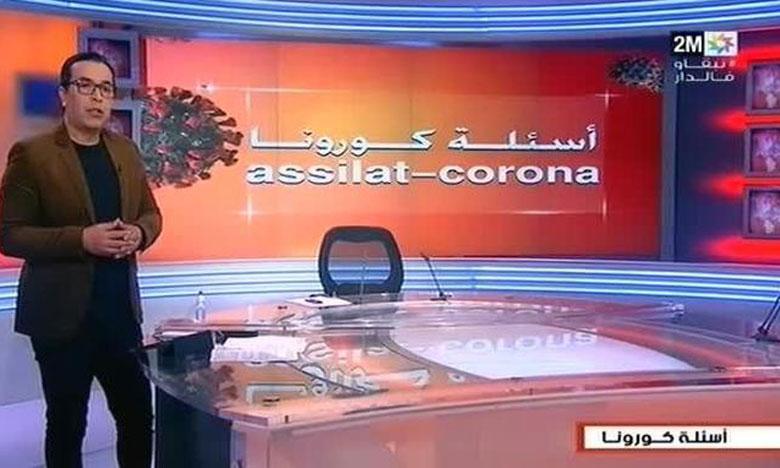 القنوات المغربية تستعيد جمهورها بفضل الحجر الصحي في زمن كورونا