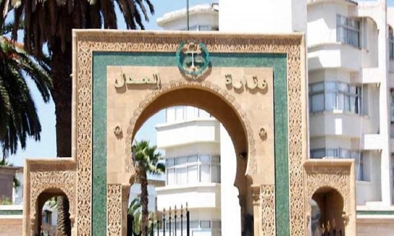 كوفيد-19: وزارة العدل تعلن اتخاذها إجراءات حمائية للقضاة والأطر والموظفين والمتقاضين