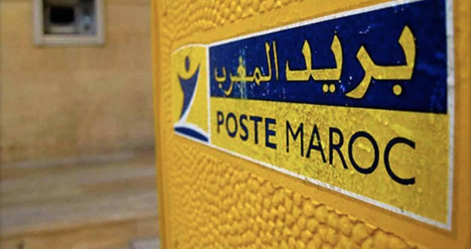 بريد المغرب يعلن عن تغييرات تتعلق بإيصال البريد والطرود الموجهة إلى الخارج