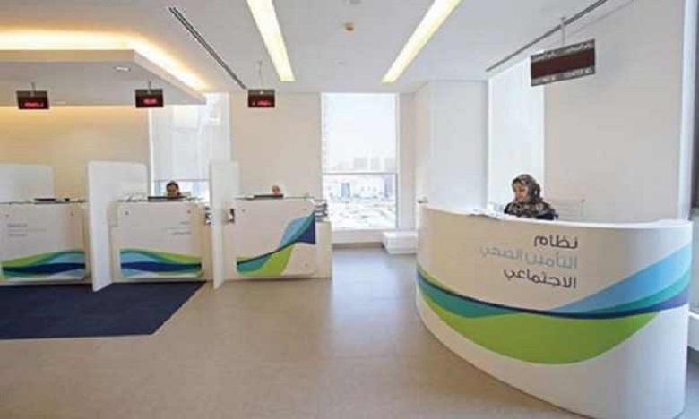 لإيداع المراسلات الإدارية عن بعد..وكالة التأمين الصحي تحدث مكتب الضبط الإلكتروني