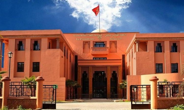 """مراكش: إنشاء مركز دولي للدراسات القانونية والسياسية حول """"كوفيد-19"""" بمبادرة من جامعة القاضي عياض"""