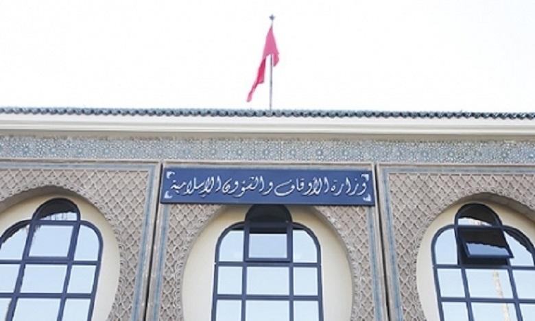 وزارة الأوقاف تكذب مزاعم حول إعادة فتح المساجد يوم 4 يونيو المقبل