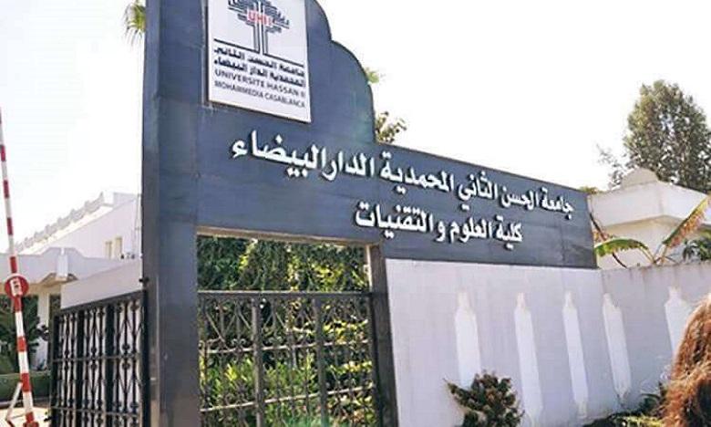 """كلية العلوم والتقنيات بالمحمدية تناقش """"استئناف أنشطة المقاولات ما بعد كوفيد-19"""""""