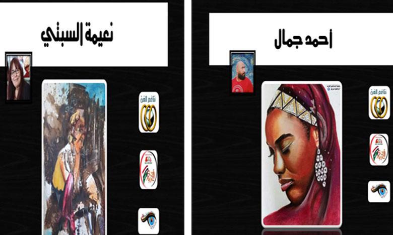 أحمد جمال ونعيمة السبتي يوحدان أزيد من 220 فنانا وفنانة في معرض افتراضي للفن التشكيلي