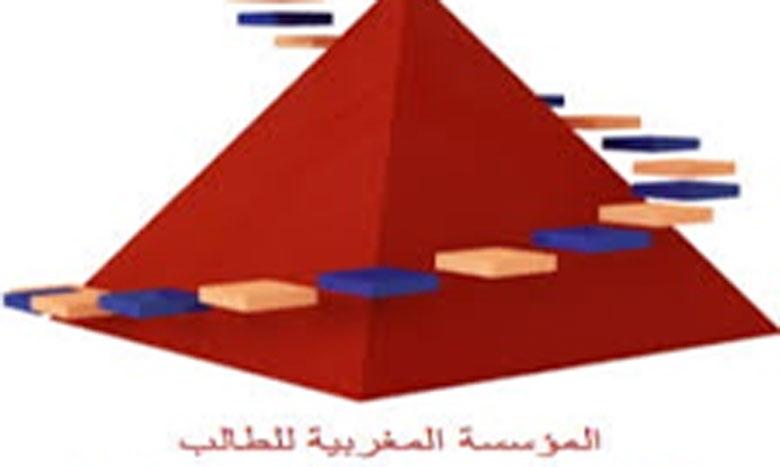"""المؤسسة المغربية للطالب تطلق مبادرة """"قسيمة تضامنية"""""""