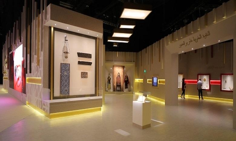 جائحة كورونا: المؤسسة الوطنية للمتاحف تعلن طلب منافسة لاقتناء أعمال فنانين مغاربة