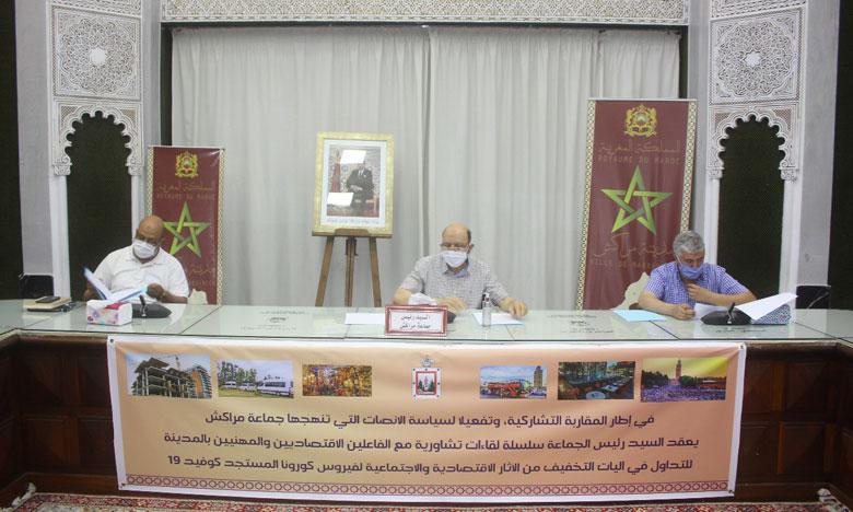 """المنعشون العقاريون يتدارسون مشاكل القطاع في ظل أزمة """"كورونا"""" مع المجلس الجماعي لمراكش"""