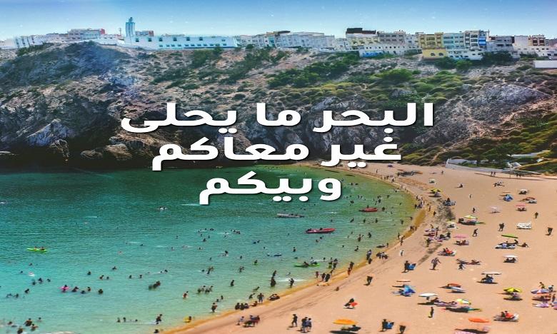 """المجلس الجهوي للسياحة طنجة-تطوان-الحسيمة يبث حملة """"نمشيو للشمال؟"""""""