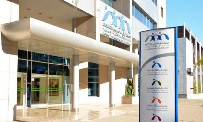الصندوق المغربي للتقاعد: إطلاق خدمة الاستقبال عن بعد والتواصل المباشر عبر الفيديو
