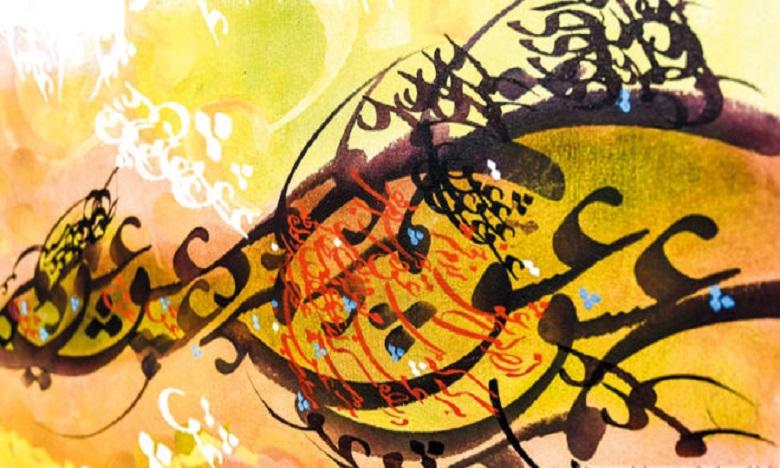74  مشاركا في مهرجان فاس الإلكتروني الدولي لفن الخط العربي والزخرفة