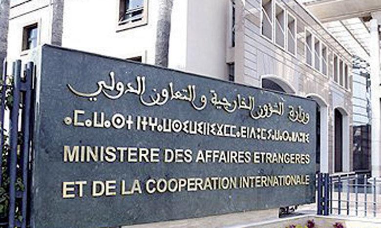 وزارة الشؤون الخارجية توضح شروط الولوج إلى التراب الوطني