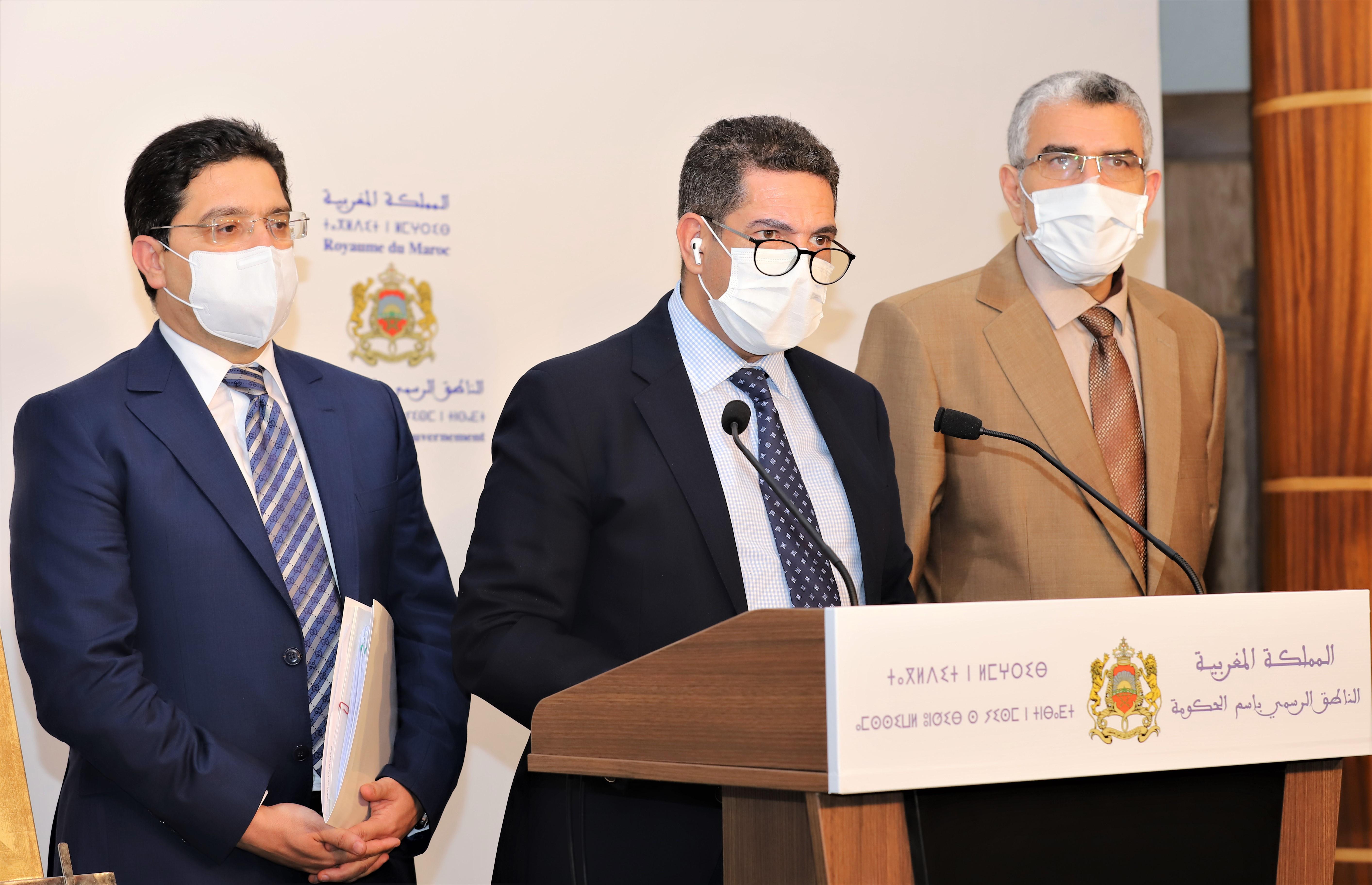 """المملكة المغربية لازالت مُصِرَّة على الحصول على جواب رسمي من """"أمنيستي"""" بخصوص تقريرها الصادر بتاريخ 22 يونيو 2020"""