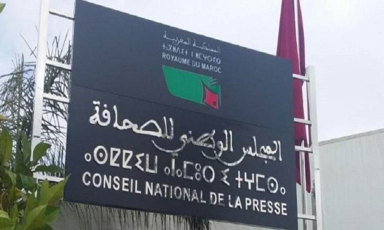 كوفيد-19: قطاع الصحافة المغربية تكبد خسائر فاقت 240 مليون درهم خلال 3 أشهر