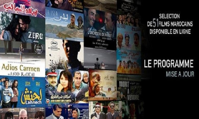 المركز السينمائي المغربي يعرض برنامجا جديدا لأفلام مغربية روائية ووثائقية على الانترنيت