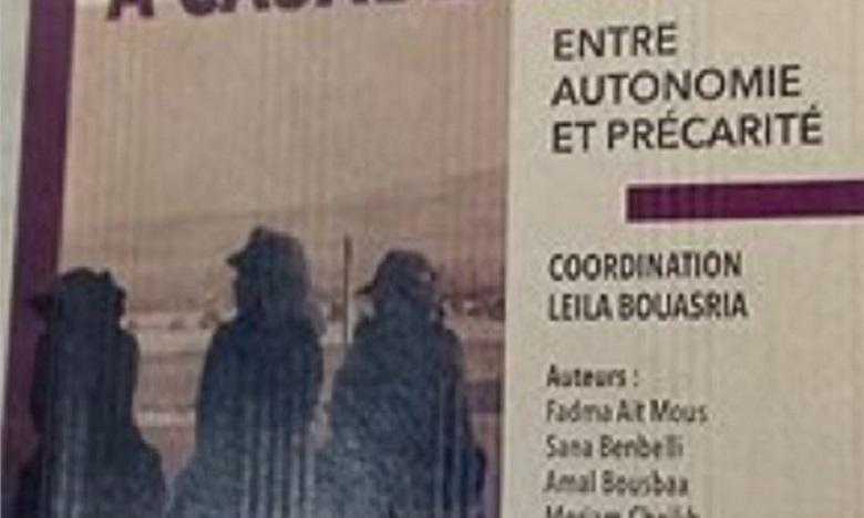 """""""الهجرة النسائية الى الدار البيضاء، بين الاستقلالية والهشاشة""""..مؤلف جديد لمجموعة """"تيويزي"""""""