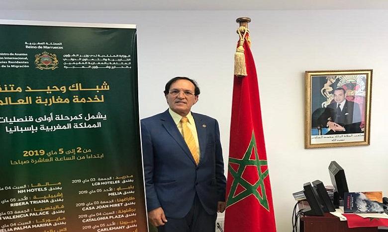 القنصل أحمد موسى: قدمنا كل الدعم النفسي والمعنوي والإداري للمغاربة العالقين بجزر الكناري قبل التكفل بعودتهم للوطن