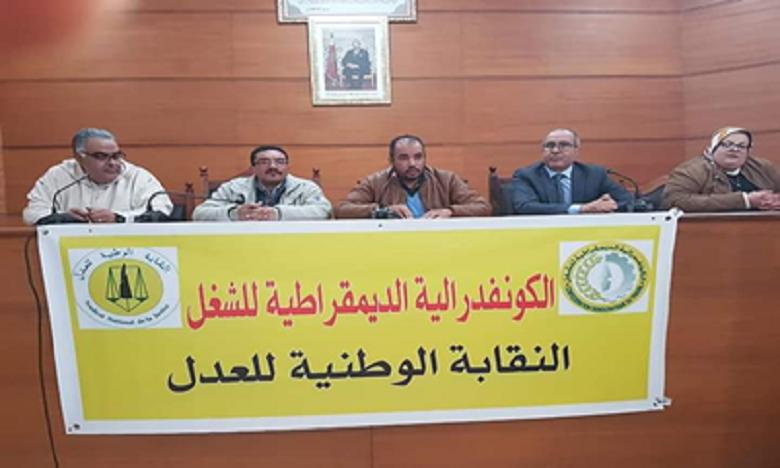 هيئة كتابة الضبط تطالب بمقترح إحداث مندوبية عامة للإدارة القضائية  واستقلاليتها عن وزارة العدل